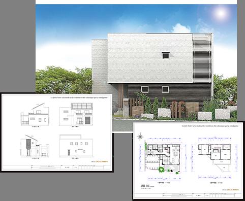 あなたが思い描く理想の家の見える化サービス